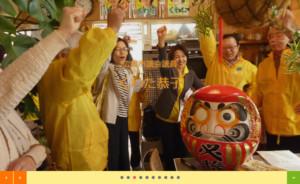 桑田恭子(くわたきょうこ)|広島県広島市議会議員